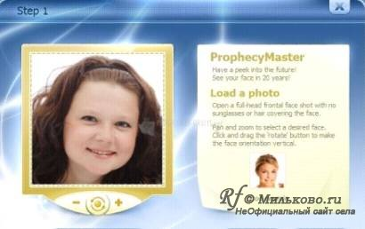 Portable Prophecy Master