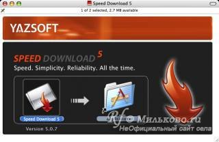 Speed Download 5.0.7 Serializable (Mac User Only)