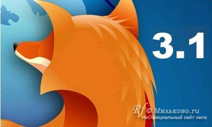 Firefox 3.1 Beta + Firefox Optimizer 2008